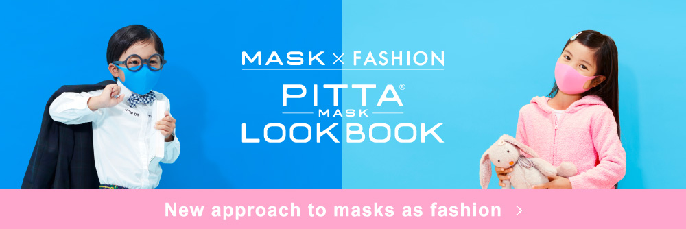 New approach to masks as fashion